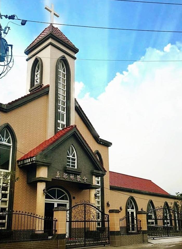 真耶穌教會古樓教會